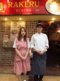 ラケル RAKERU 丸井水戸店の雰囲気2