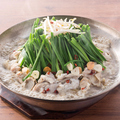 料理メニュー写真【博多】◆もつ鍋 お鍋のシーズンメニュー始めました!