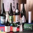 水芭蕉ブランドは全て吟醸とし日本の素晴らしい伝統を世界へ導く、首相官邸晩餐会でも皆様に振舞われる銘酒を作り出す実力。世界40カ国★星付きホテル・レストランに輸出し高い評価を受ける。プロの料理人御用達酒になっている世界が認める蔵がお届けする酒達。