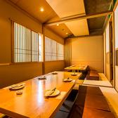 ◆4~30名様向け♪◆完全個室 ご宴会向け♪掘りごたつ個室♪くつろぎを念頭においてインテリアにもこだわった癒し和風ダイニング居酒屋「旬香」♪新宿駅から徒歩 4分。鳥料理、個室モダン居酒屋を楽しみたいなら「旬香 新宿」をご利用くださいませ♪