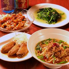 元祖名古屋中華 中国料理 龍美 りゅうみ 矢場町店のおすすめ料理1