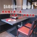 【4名様】テーブル席ではお仲間とワイワイお肉をお楽しみいただけます。席間隔を保つ為2名様~のご案内が可能です!
