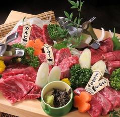 和牛焼肉 ぐりぐらのおすすめ料理1