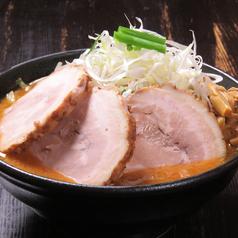 麺や紅丸のおすすめ料理1