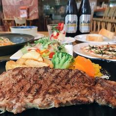 レストラン パピオパルのコース写真