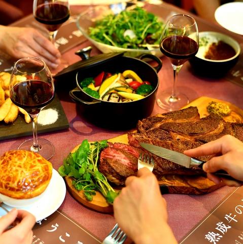 平松牧場の黒毛和牛を45日以上熟成させた「超・熟成肉」!話題のお肉をお楽しみ下さい