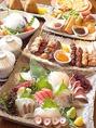 ≪お得なコース≫単品のお料理の他にお得なコースもご準備しております!美味しいお料理と種類豊富のお酒やドリンクを是非ご堪能ください★ご予算などお気軽にご相談下さい♪