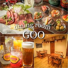 dining room GOOの写真