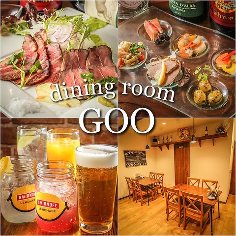 dining room GOO