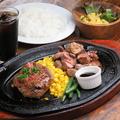 料理メニュー写真バーグインセット(サイコロステーキ&ハンバーグ)