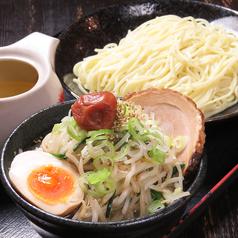 麺や紅丸のおすすめ料理2