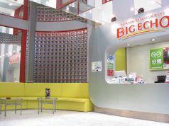 ビッグエコー BIG ECHO 松本並柳店の写真