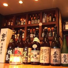 酒食家DINING 炭五 東陽町店の写真