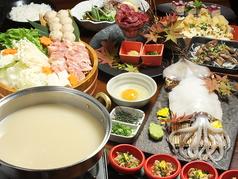 博多もつ鍋と博多水炊き なぎの木 青山店のコース写真