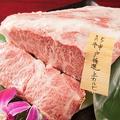 料理メニュー写真A5神戸牛特選上カルビ
