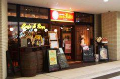 Bar De Rico エアライズ店の写真