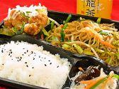 中華定食 笑飯店のおすすめ料理2