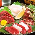 料理メニュー写真熊本直送馬刺 三点盛り 【赤身・こうね・ふたえご】