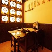 のりを 鶴見緑店の雰囲気2
