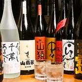 筑前屋 神田北口店のおすすめ料理3