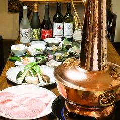 神戸牛専門しゃぶしゃぶ 伍利左衛門のおすすめ料理3