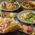 蔵の間 博多駅前店のおすすめ料理1