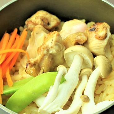 鳥三郎 東広島西条店のおすすめ料理1