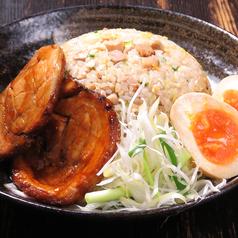 麺や紅丸のおすすめ料理3