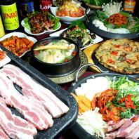 韓国料理と言えば!辛旨料理!