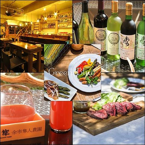 北海道の野菜・肉・魚介・チーズ・ワイン…生産者直送の道産素材を楽しめる新感覚バル