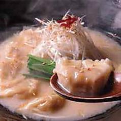 料理メニュー写真白濁炊き餃子