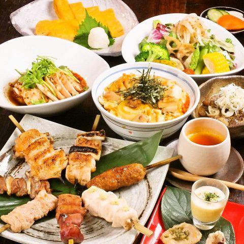 ◆歓迎会◆「大山鶏」焼き鳥5本・一品料理・デザート等≪全7品≫【ひよこコース3500円(税込)】