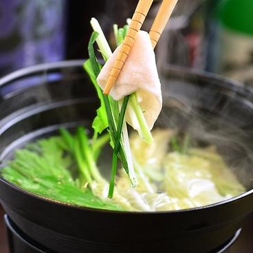 まぐろ堂 津島本店のおすすめ料理1