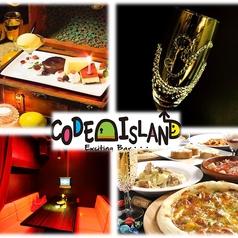コードアイランド CODE ISLAND の写真