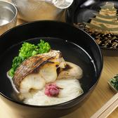 浪速割烹 昇のおすすめ料理3