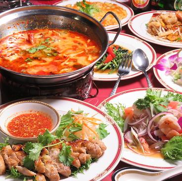バンコック BANGKOKのおすすめ料理1