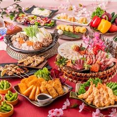 酒と和みと肉と野菜 北新地店のコース写真