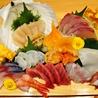玄海鮨のおすすめポイント1
