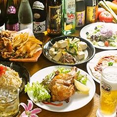 居酒屋 曙のおすすめ料理1