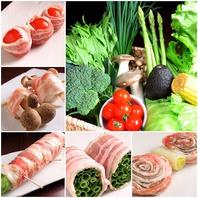 新鮮な野菜を使用した野菜巻き串!