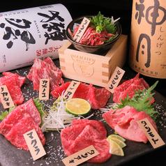 肉割烹バル NAMAIKI 生粋 徳島のおすすめ料理2