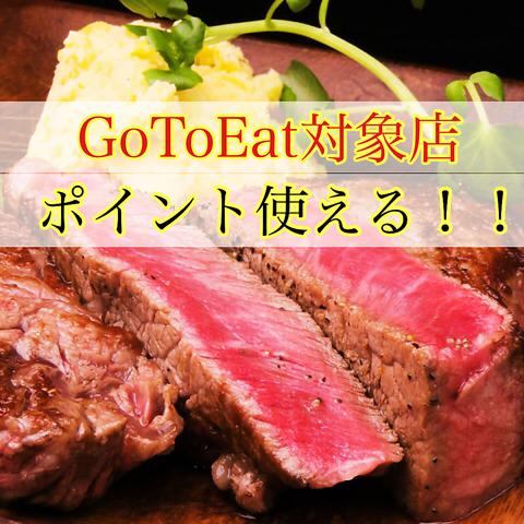 お肉のビストロ トクシマ バル