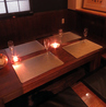 個室×日本酒 創作居酒屋 yoshiのおすすめポイント3