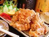 鳥楽 大津駅前店のおすすめ料理2