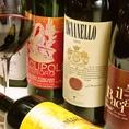 各国ワイン