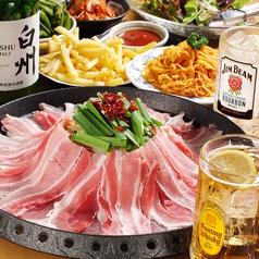 ハイベース Hi-base 新宿のおすすめ料理1
