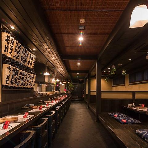 旨い魚が食べたいな。お任せください、焼津ですもの!飲み放題付コース4,500円~