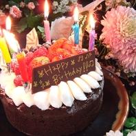 ケーキと花束でお祝いを♪