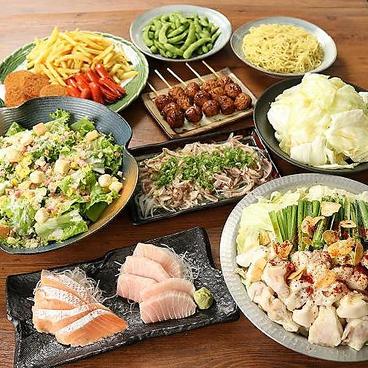 バリヤス酒場 目黒東口駅前店のおすすめ料理1