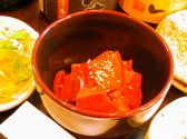 鳥楽 大津駅前店のおすすめ料理3